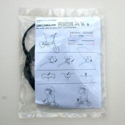 Brompton rear brake cable for M / P type handlebar (long wheelbase)