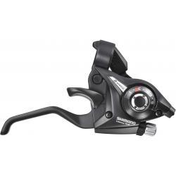 Shimano ST-EF51 Altus EZ fire plus STI 7-speed set, 2-finger lever, black