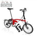 Brompton decal - Silver - Pre-2016 on bike for posterity