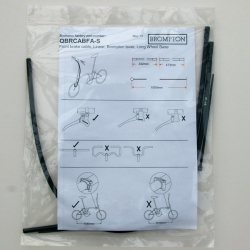 Brompton front brake cable for S type handlebar QBRCABFA-S