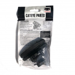 CatEye RM-1 Rear Saddle Rail Mount Bracket - front of packaging