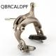 Brompton brake caliper - front - dual pivot