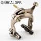 Brompton brake caliper - rear - dual pivot